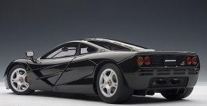 Superdeportivo  McLaren F1