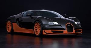 Superdeportivo Buggatti Veyron